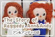 The Story Raggady Ann&Andy