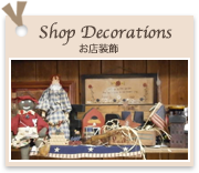 Decoration for shop