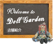 Welcome to DollGarden